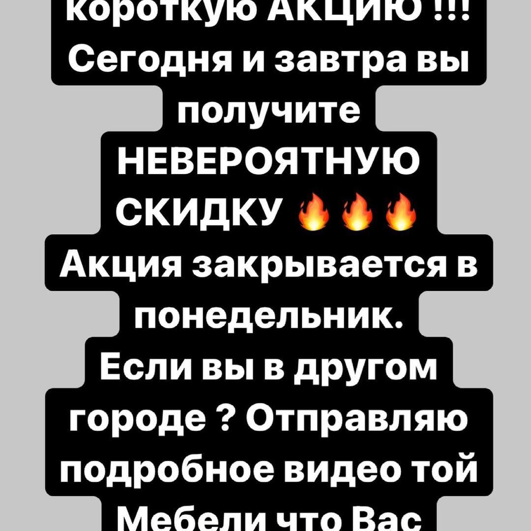 Акция с 22.05.2021 - 24.05.2021 🔥🔥🔥🔥🔥🔥🔥🔥🔥🔥🔥🔥 Киев ул. Пожарского 8. ☎️ 0503838532 .